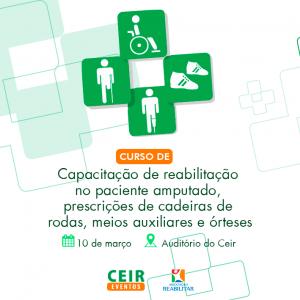 Curso de capacitação de reabilitação no paciente amputado, prescrições de cadeiras de rodas, meios auxiliares e órteses (2)
